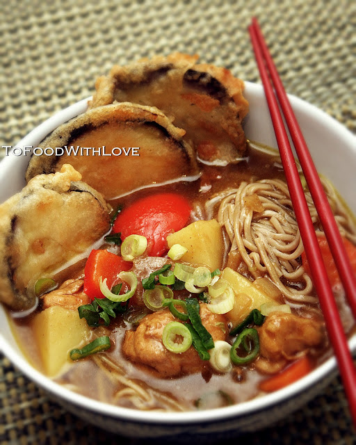 Japanese Curry Soba Noodles